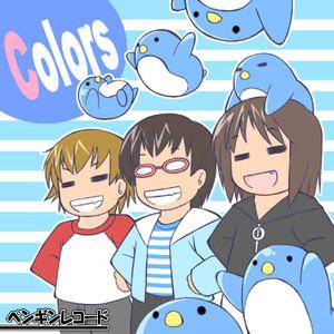 Colors_j